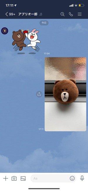【LINE】カメラで撮影して写真を送信する