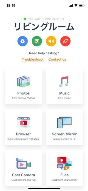 iPhone Streamer for Chromecast