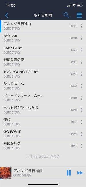 【Cloud Beats】プレーヤー