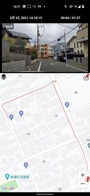 ドライブレコーダーアプリ DailyRoads Voyager