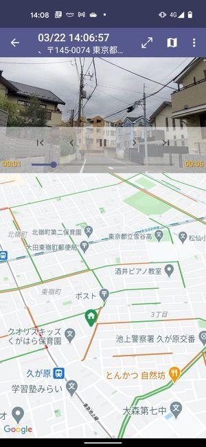ドライブレコーダーアプリ AutoGuard Dash Cam