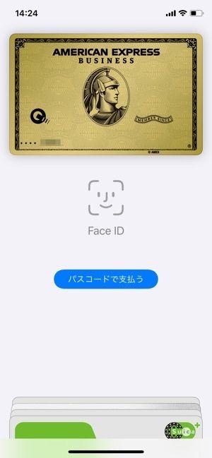 Apple Pay クレジットカード決済