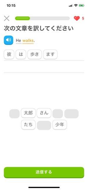 iPhoneアプリ100選 Duolingo