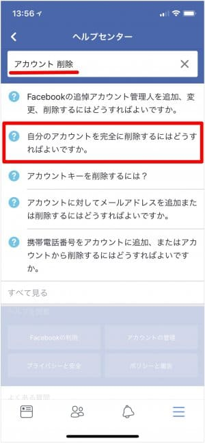 R facebook account delete 001