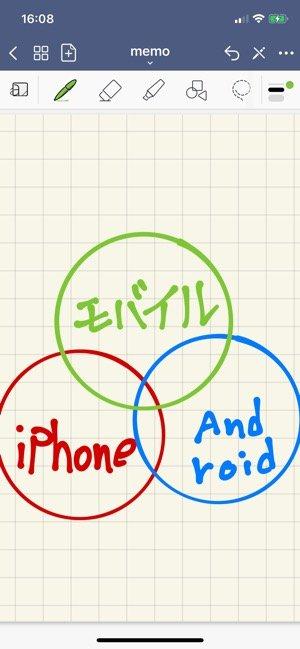 iPhoneアプリ100選 GoodNotes 5