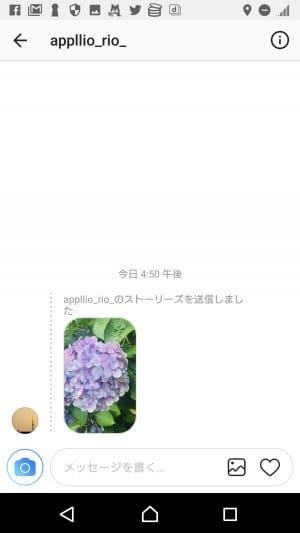 インスタグラム ハイライト 編集 カバー変更