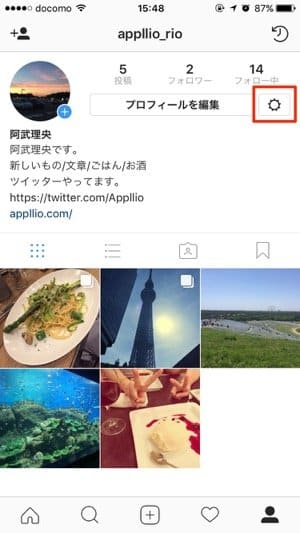 Instagram:プロフィールタブ