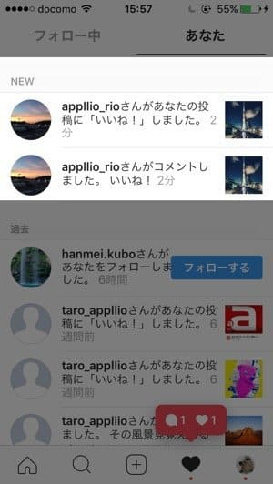 Instagram:非公開アカウント(鍵アカ)の行動が投稿ユーザーに通知される