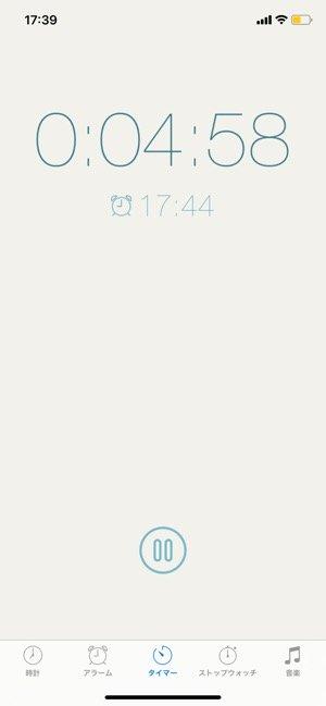 【iPhoneタイマー】「アラーム & タイマー」アプリ