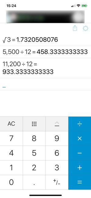iPhoneアプリ100選 計算機+ 式が見える電卓