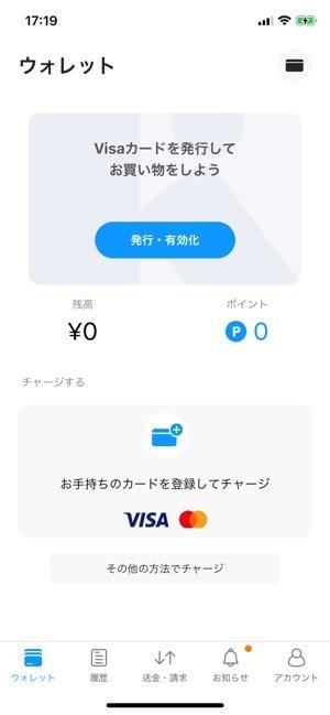 iPhoneアプリ100選 Kyash