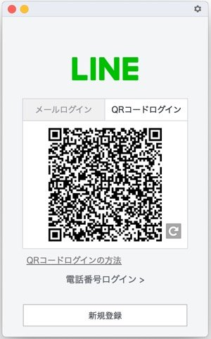 "<a href=""https://appllio.com/pc-line-start-guide"" class=""rel-link"">PC(パソコン)版LINEのダウンロードからログインまで始め方 超入門</a>"