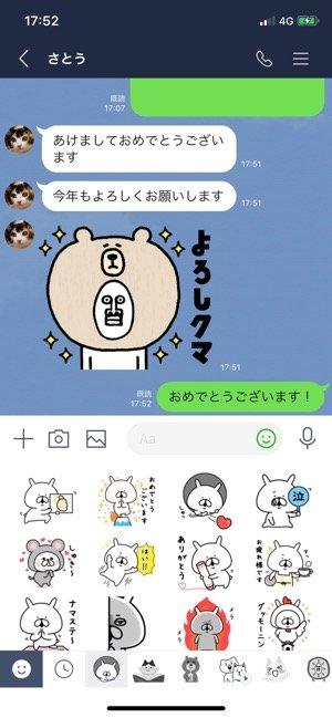 iPhoneアプリ100選 LINE