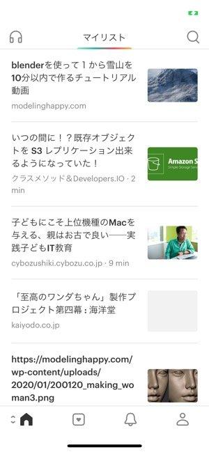 iPhoneアプリ100選 Pocket