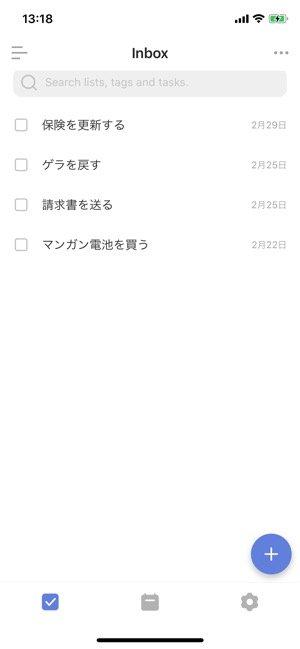 iPhoneアプリ100選 ticktick