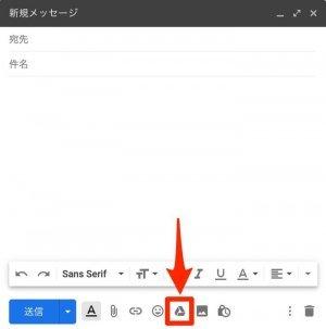 Gmail画面