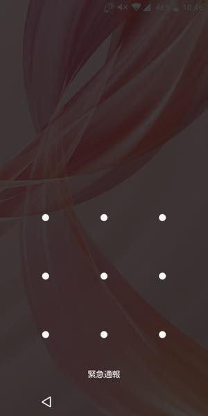 Androidスマホの画面ロックを設定/解除する方法まとめ【パターン・指紋・パスワード・アプリ・Smart Lock】