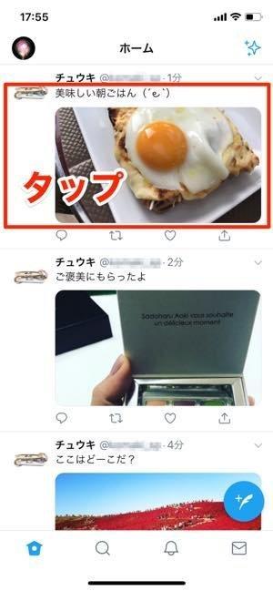 Twitter 画像保存