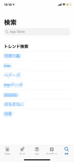 App Store 検索