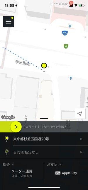 乗車位置をマップ上のピンで示す