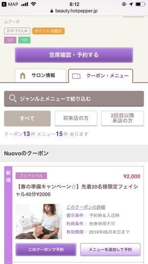 Yahoo!マップが意外と便利、使い方と便利機能を紹介