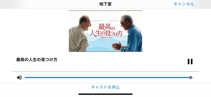 dTV キャスト