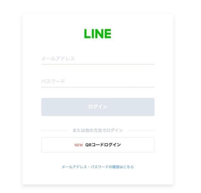 LINEストアにログインしようとするとLINEアカウント(メールアドレス)とパスワードの入力が要求される
