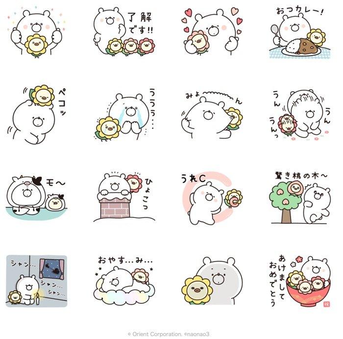 【LINE】あけおめスタンプ(無料)