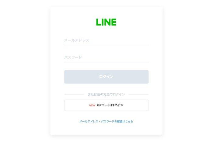 Chrome拡張機能版LINE タイムライン