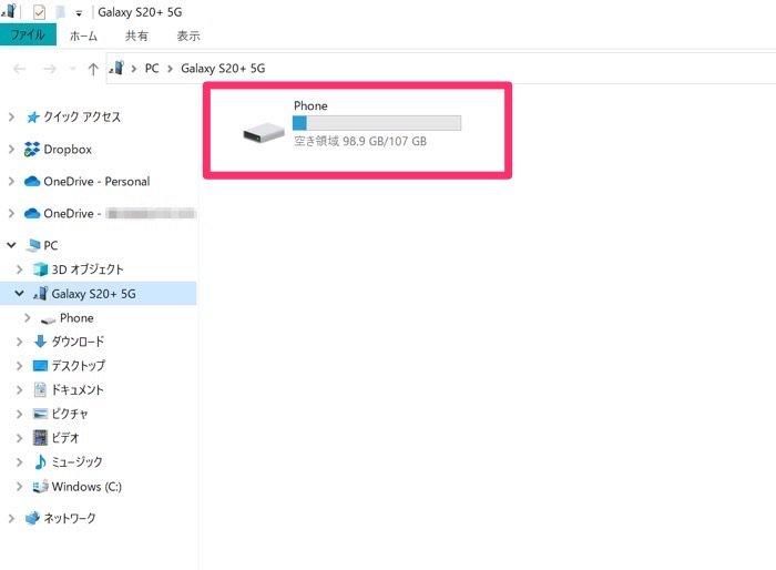 写真データの転送 USBケーブル