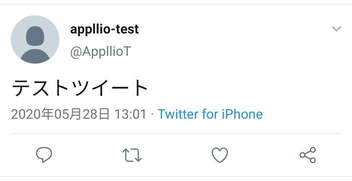 Twitter リプライ通知 プロフィール画像が設定されていないアカウント