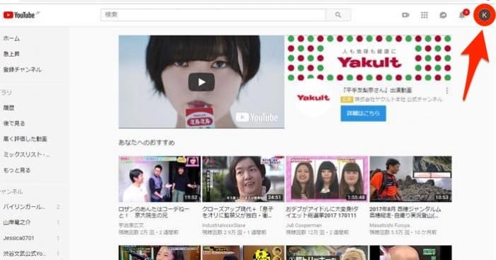 youtube 制限付きモード
