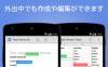 「Googleドライブ」アプリが刷新、ドキュメント作成・編集機能を削除 オフラインでも作成・編集可能に