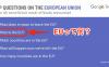 英国民「EUって何?」 EU離脱の国民投票後にググる