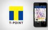 アプリ「Tポイント」クーポンリクエスト機能付きの公式アプリ #Android