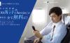 ANA、国内線の機内Wi-Fiを無料化