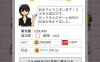 CEO LIFE 攻略日記 3