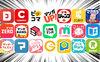 無料で全巻読み放題も、マンガアプリおすすめ21選を比較 利用者数の人気ランキングも紹介【2020年最新版】