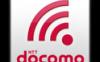 ドコモ、山手線全駅や成田国際空港などで「docomo Wi-Fi」を利用可能に 4月1日から
