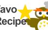 アプリ「Favo Recipe」有名レシピサイトからレシピを取り込んで管理できる #Android