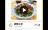 アプリ「ハウス食品「スパイスレシピ」」スパイスを活用したレシピを紹介 #Android