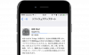 アップル、「iOS 10.2」を正式リリース TVアプリ登場