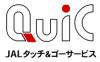 「JALタッチ&ゴー」サービスの提供が9月26日からスタート、空港でスマホをかざすだけで搭乗可能に
