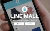LINE、フリマ事業から撤退 サービス開始から2年5ヶ月で「LINE MALL」を終了へ
