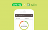 LINE Pay、家計簿アプリ「Zaim」と連携 「マネーフォワード」に続き