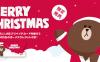 ボーナス付、クリスマス限定仕様の「LINEプリペイドカード」発売 ギフトにも最適