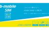 日本通信、月1,980円のLTE使い放題SIM発売 音声付はプラス800円でMNP対応