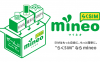 関電系ケイ・オプティコム、au LTEのMVNOで格安スマホ参入 1GBまで使えてDIGNO M込み月額3,590円