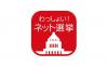 衆院選に向けて「ネット党首討論」を開催、11月29日20時から
