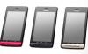 ドコモ「LUMIX Phone P-02D」がOSバージョンアップ、Android4.0に対応
